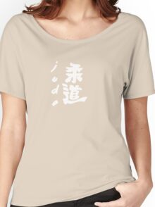 JUDO WHITE Women's Relaxed Fit T-Shirt