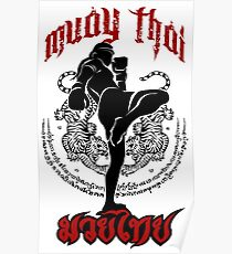 muay thai kick thailand martial art sport logo badge sticker shirt Poster