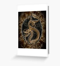 Chinese Dragon Greeting Card