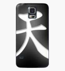 kanji Case/Skin for Samsung Galaxy