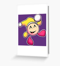 Urgability Greeting Card
