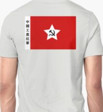 China, Chinese, Old China, Communism, Chinese Workers & Peasants, Red Army Flag, Communist T-Shirt
