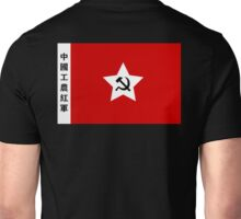 China, Chinese, Old China, Communism, Chinese Workers & Peasants, Red Army Flag, Communist Unisex T-Shirt