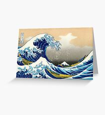 Katsushika Hokusai - The Great Wave of Kanagawa Greeting Card