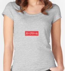 Supreme Japanese Women's Fitted Scoop T-Shirt