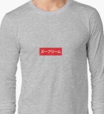 Supreme Japanese Long Sleeve T-Shirt