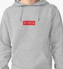 Supreme Japanese Pullover Hoodie