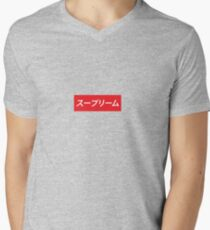 Supreme Japanese Men's V-Neck T-Shirt