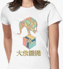 Elephant Gym Fan Logo Women's Fitted T-Shirt