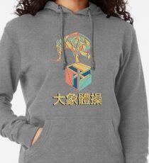 Elephant Gym Fan Logo Lightweight Hoodie