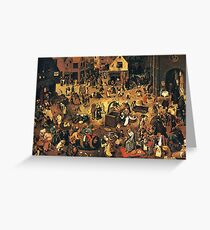 The Fight by Hieronymus Bosch Greeting Card