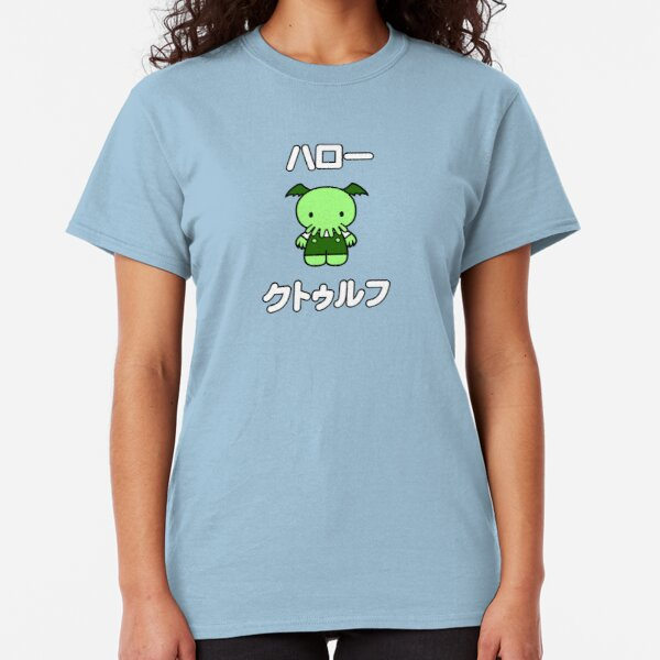 Hello Cthulhu - two lof bees Classic T-Shirt