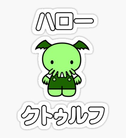 Hello Cthulhu - two lof bees Sticker