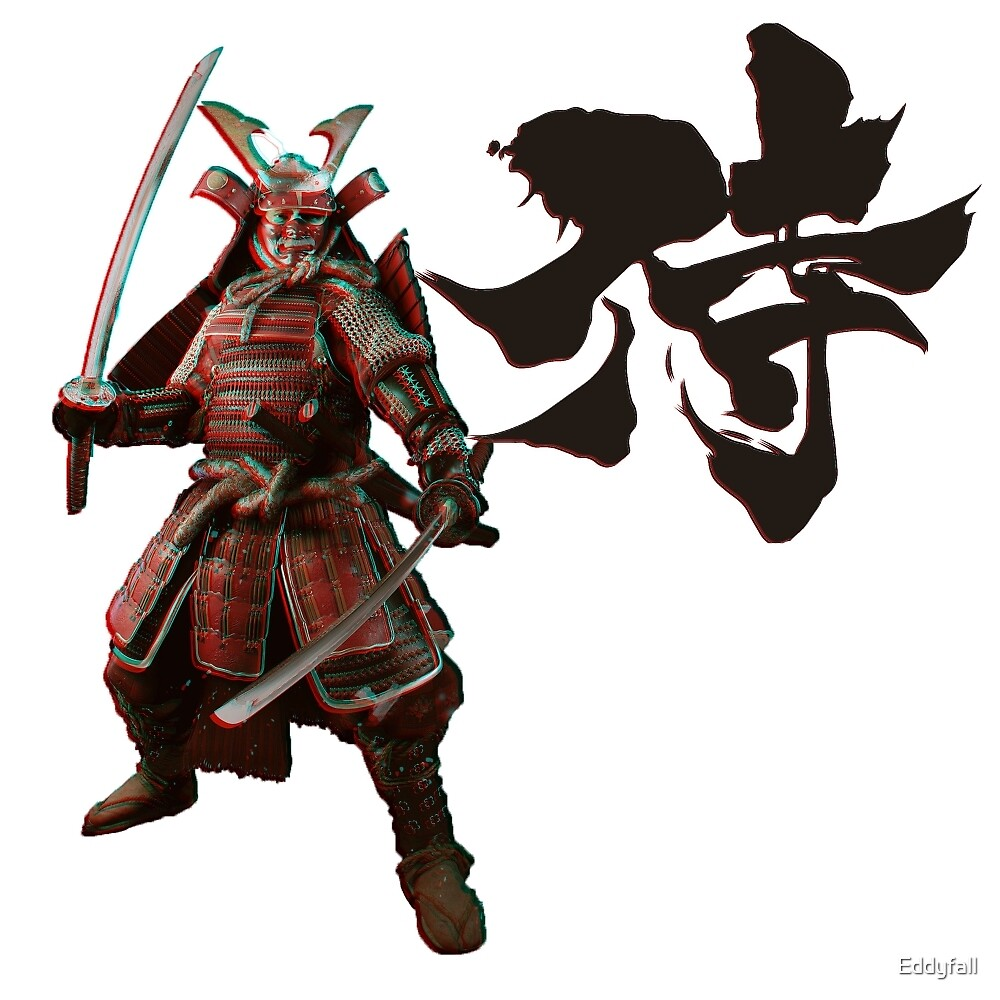 samurai 3d anaglyph by eddyfall redbubble