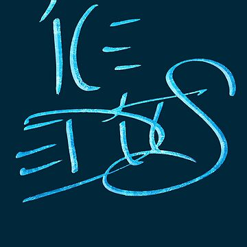 IceEdits Logo by DownpouR