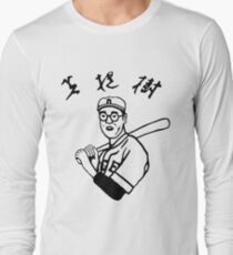 The Big Kaoru Betto Long Sleeve T-Shirt