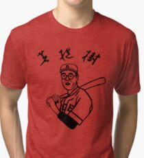 The Big Kaoru Betto Tri-blend T-Shirt