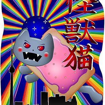 Nyan Kaiju by drpsychoswanner