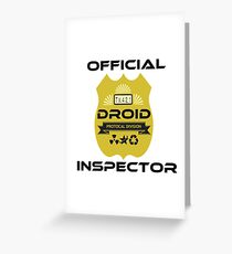 Official Droid Inspector Greeting Card