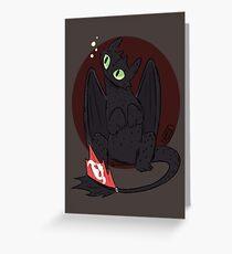 Night Fury Greeting Card