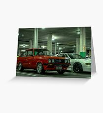 RS2000 Greeting Card