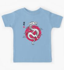Ink Fukuryu Kids Clothes