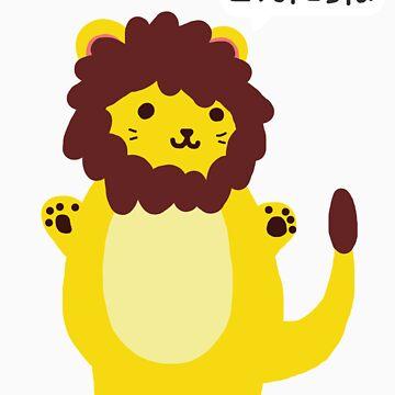 Konnichiwa Lion by teecup