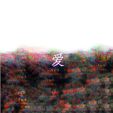 爱 -Love Aesthetic Emotion 04 de lyraphix