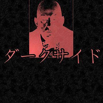 "Japanese ""Dark Side"" Aleister Crowley  by WickedWays"
