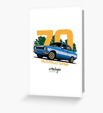 Ford Escort RS1600 (blue) Greeting Card