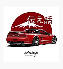 Acura / Honda NSX (red) Photographic Print