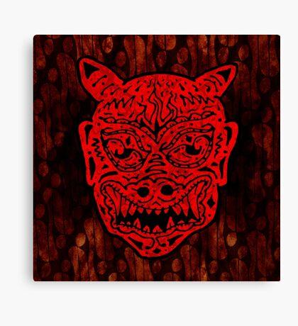 Handsome Devil Mask #1 Canvas Print