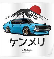 Skyline GTR Kenmeri (blue) Poster