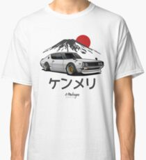 Skyline GTR Kenmeri (white) Classic T-Shirt