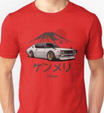 Skyline GTR Kenmeri (white) T-Shirt