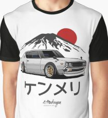 Skyline GTR Kenmeri (white) Graphic T-Shirt