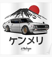 Skyline GTR Kenmeri (white) Poster