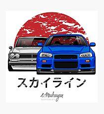 Skyline (R34 & Hakosuka) Photographic Print