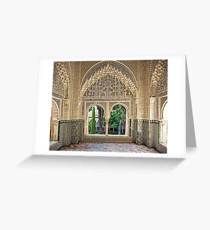 Daraxa's Mirador, Nasrid Palaces, The Alhambra, Granada, Spain Greeting Card