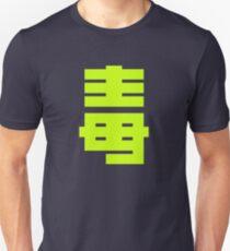POISON JAM Unisex T-Shirt