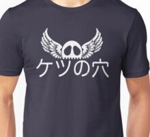 rock n roll japan Unisex T-Shirt