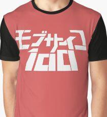 """Mob Psycho 100"" Graphic T-Shirt"