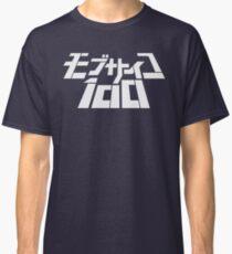 """Mob Psycho 100"" Classic T-Shirt"