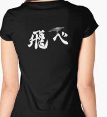 Karasuno Fly Women's Fitted Scoop T-Shirt