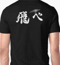 Karasuno Fly Unisex T-Shirt