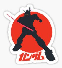 Gundam Attack Pose Sticker
