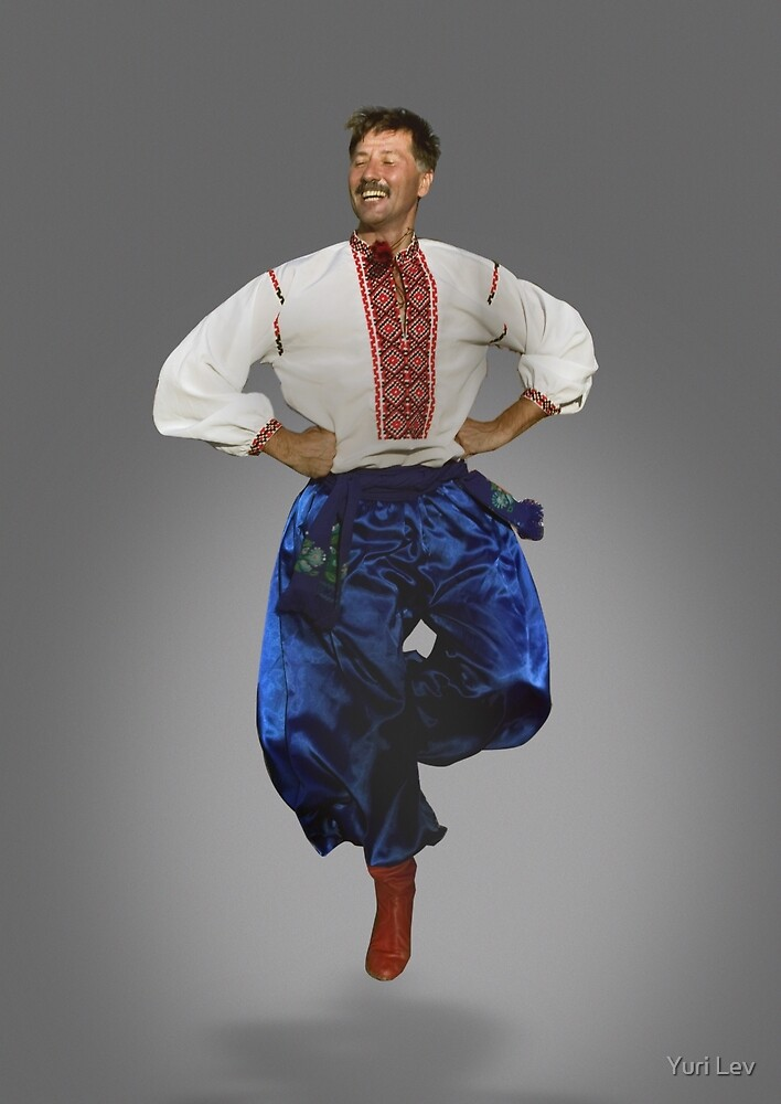 Ukrainian Dancer by Yuri Lev