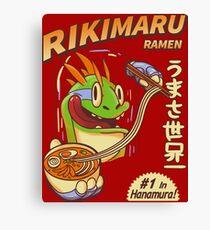Rikimaru Ramen Hanamuras Best Canvas Print