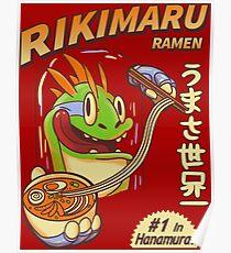 Rikimaru Ramen Hanamuras Best Poster