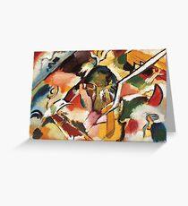 Kandinsky - Deluge Greeting Card